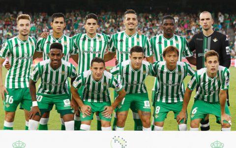 Clínica COT: equipo de traumatología oficial del Real Betis Balompié
